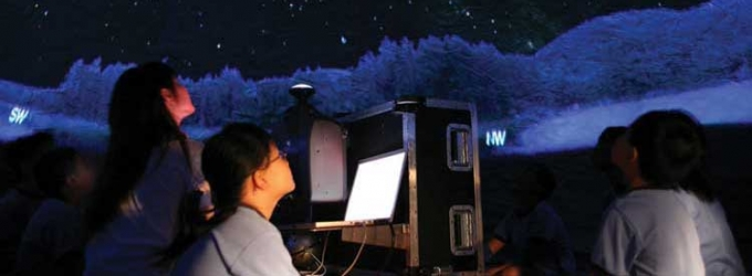 Starlab Digital Planetarium