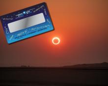 Dunlap Institute eclipse viewer