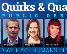 Quirks & Quarks Public Debate